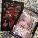 20140401_hayashimidori_book.jpg