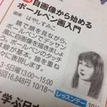20150917_01.jpg